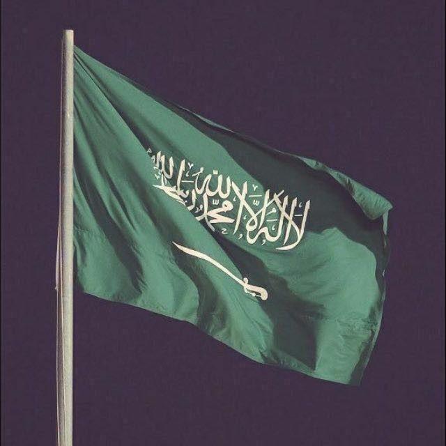 Pin By Mariam On وطني Saudi Arabia Flag National Day Saudi Saudi Men