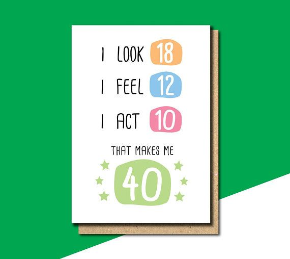 40th Birthday Card Funny Birthday Card 40th Birthday Gift 40th