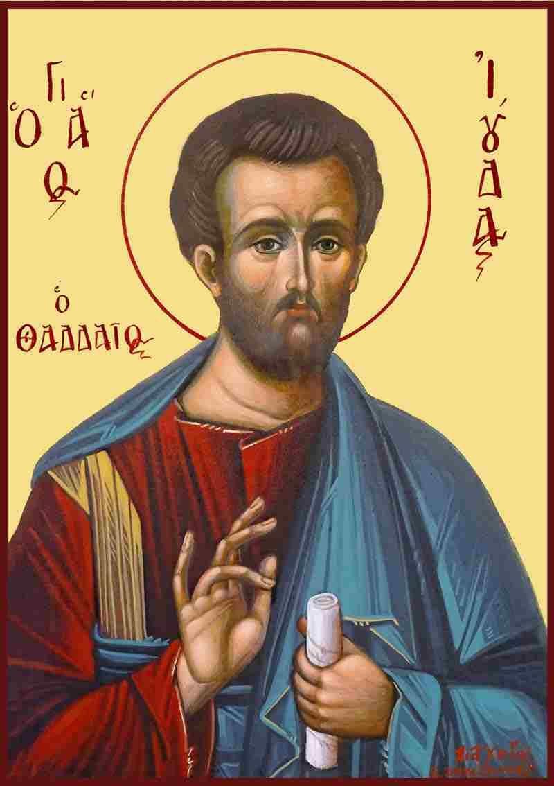 19 Ιουνίου: Άγιος Ιούδας ο Απόστολος - Η θαυματουργή προσευχή   Προσευχή, Θρησκεία, Εικόνες