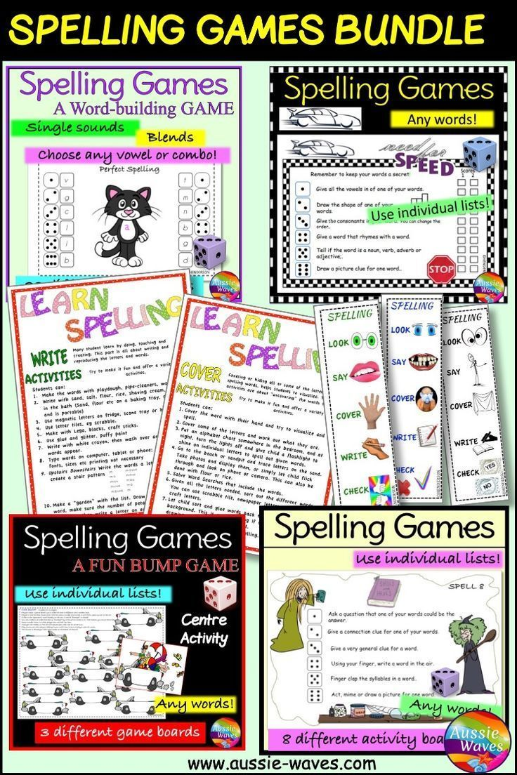 Spelling Games for Individual Lists Activities Bundle