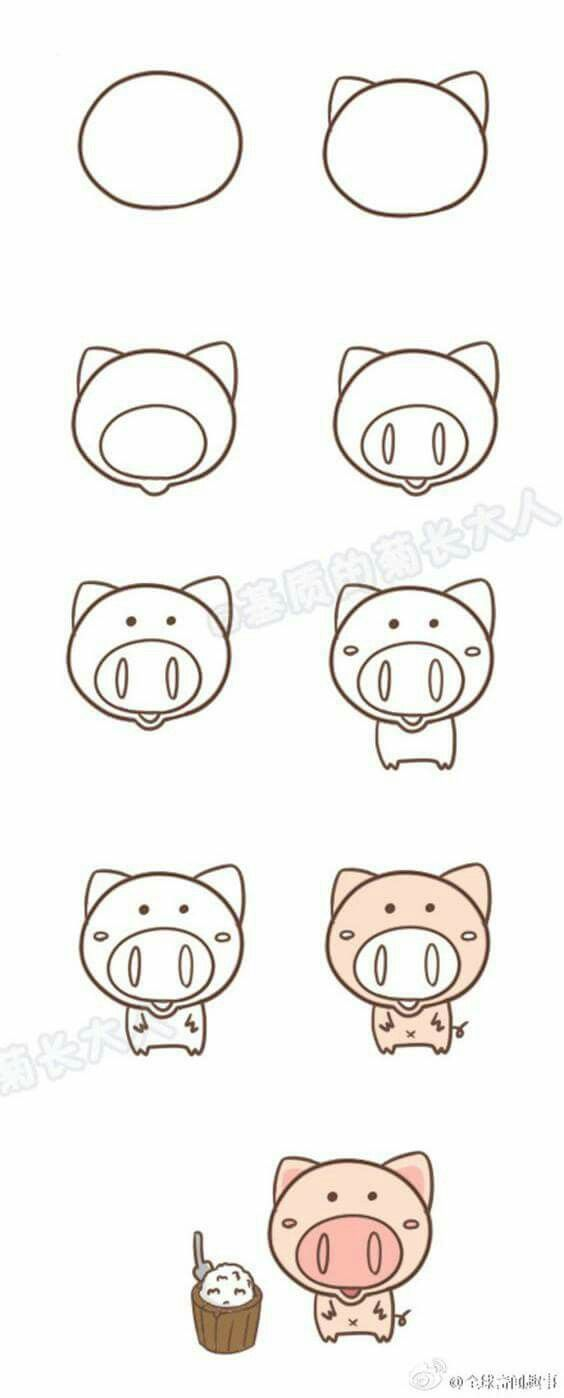 Pin By Shanasi Mason On Jojo Dessin Dessin Kawaii Dessin Cochon