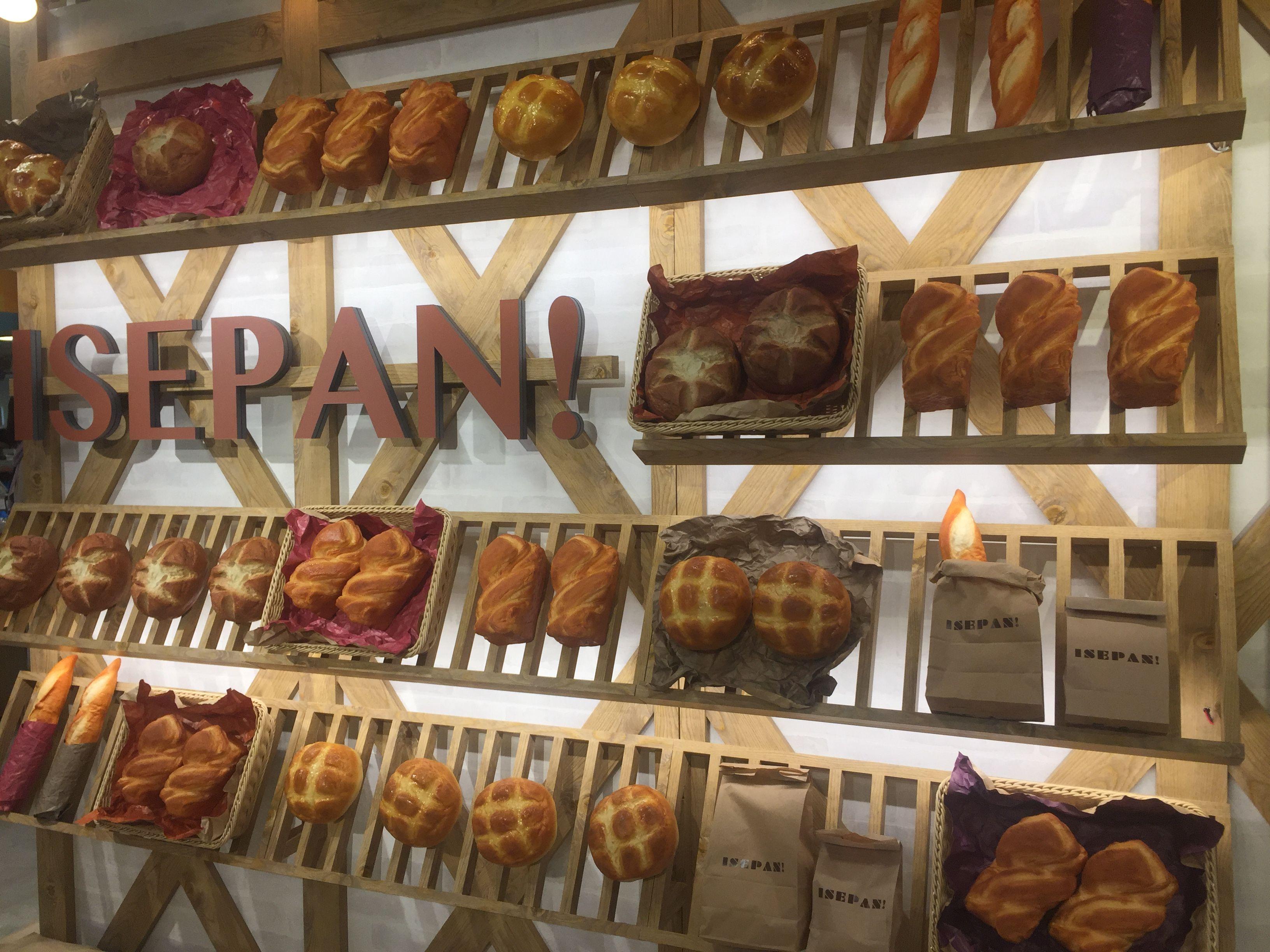 パンの祭典