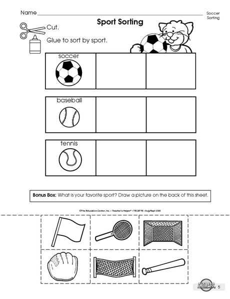worksheet sport theme preschool preschool worksheets creative curriculum preschool. Black Bedroom Furniture Sets. Home Design Ideas