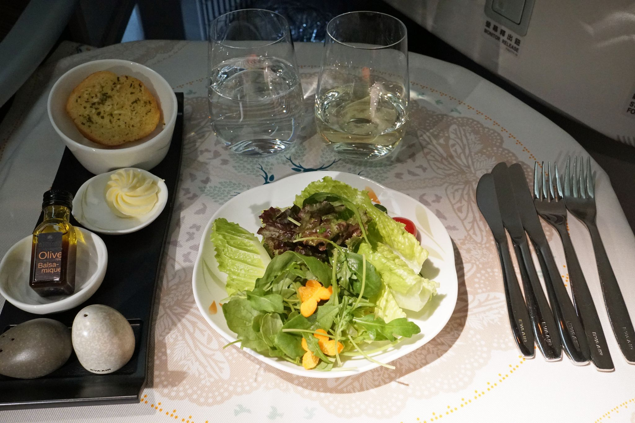 EVA Air Meal in 2020 Meals, Dinner, Salad recipes