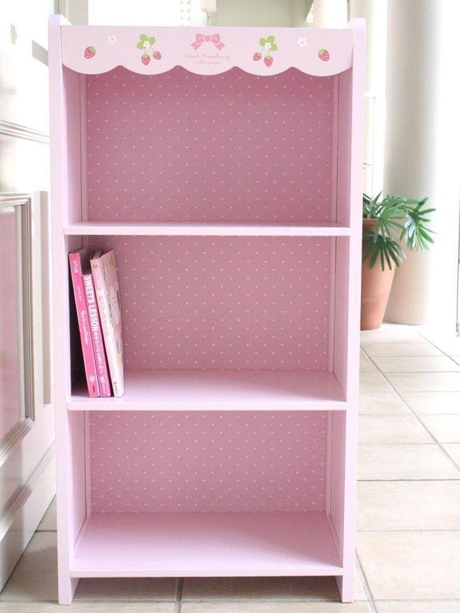 Cute Pink Bookshelves
