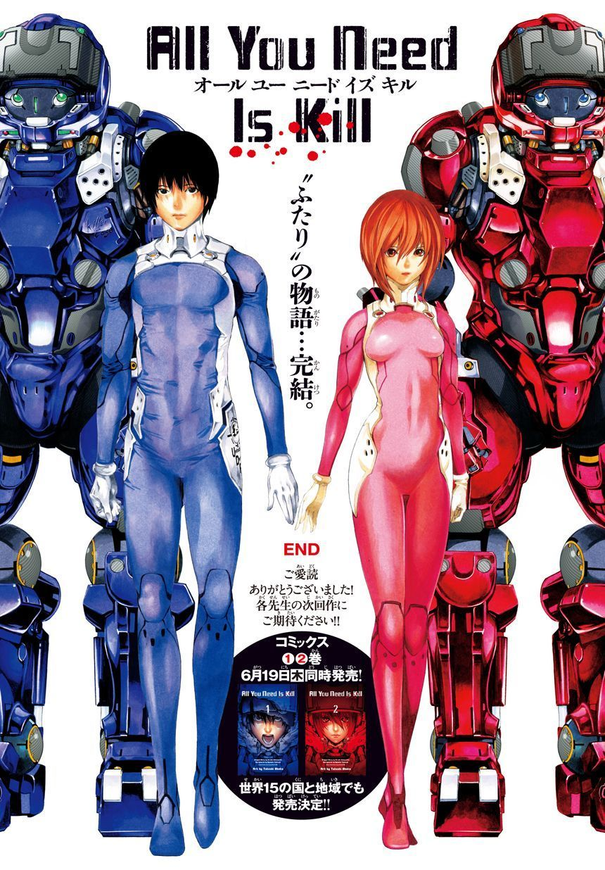 Image Result For All You Need Is Kill Anime Anime