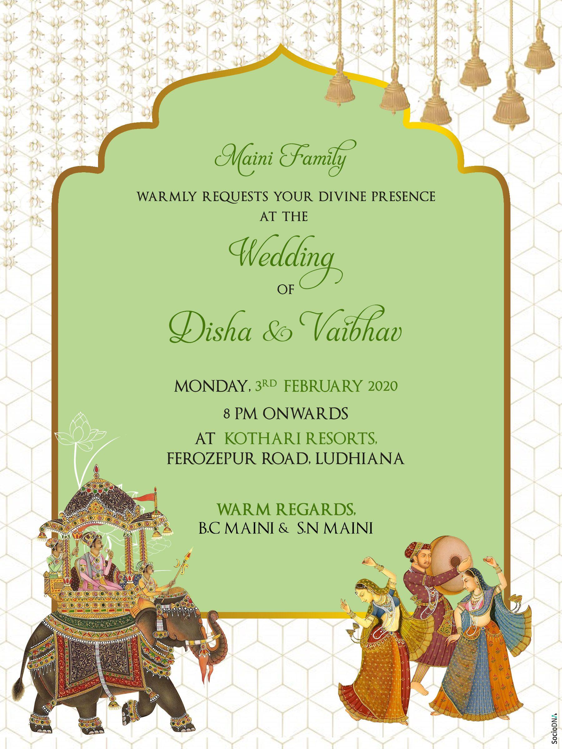 Digital Invites E Cards Invites Invitation Cards Wedding Invite In 2020 Wedding Invitation Video Wedding Invitations Simple Wedding Cards