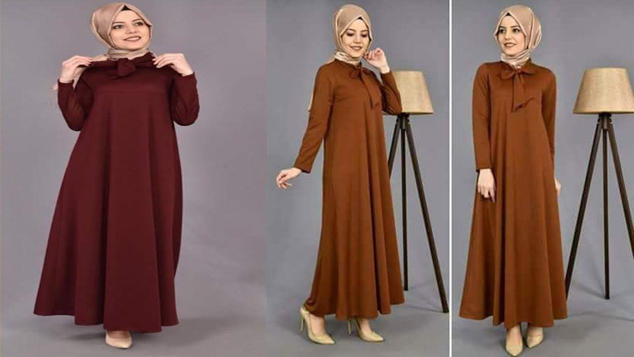 باترون سهل لعباية تركية كلوش Youtube Blouse Designs Fashion Dresses