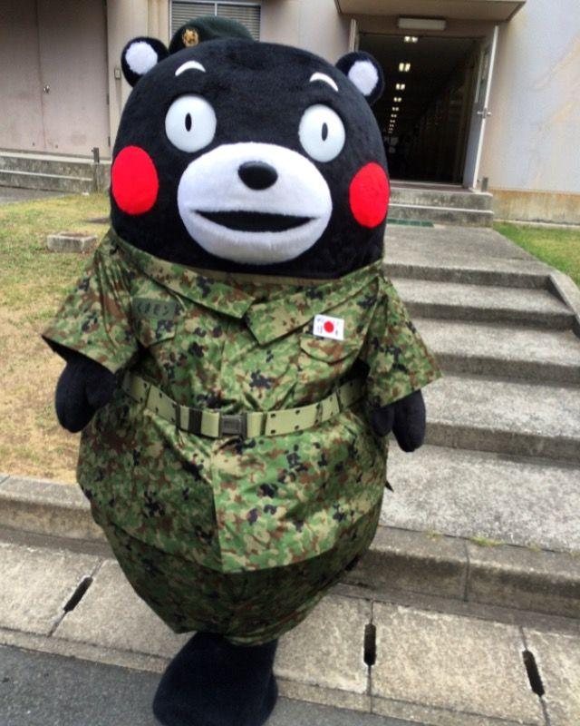 自衛隊 おしゃれまとめの人気アイデア Pinterest Yamato くまモン
