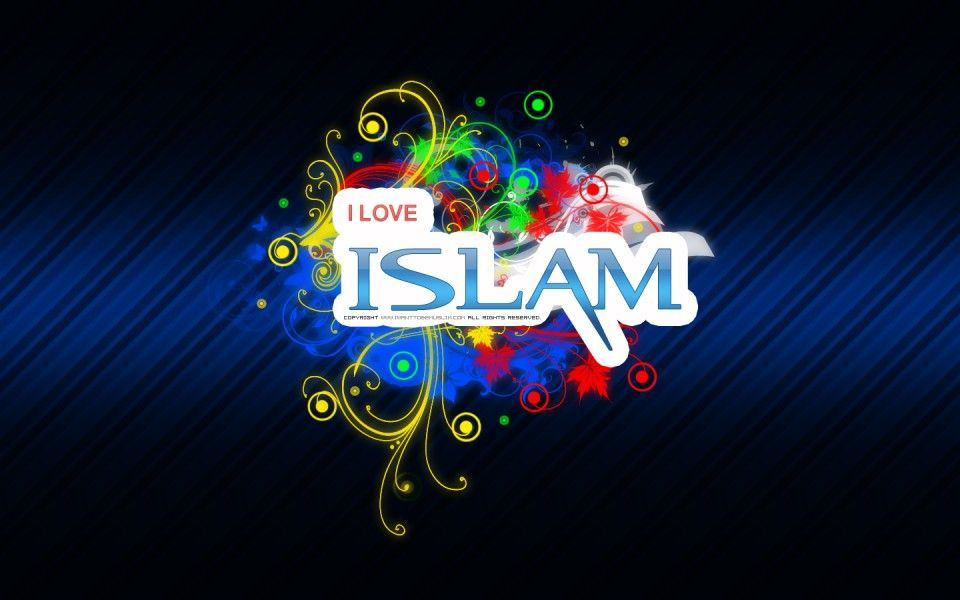 Islamic English Hd Wallpaper Very Beautiful And Much Interesting