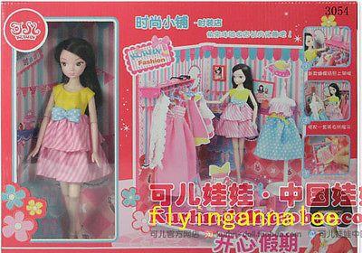 10 Joints Kurhn Doll 3054 Super Set: I Love Fashion!