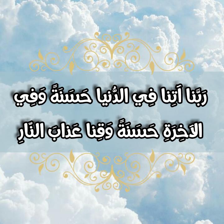 أدعية من القرآن الكريم Islamic Wallpaper Hd Islamic Wedding Happy Islamic New Year