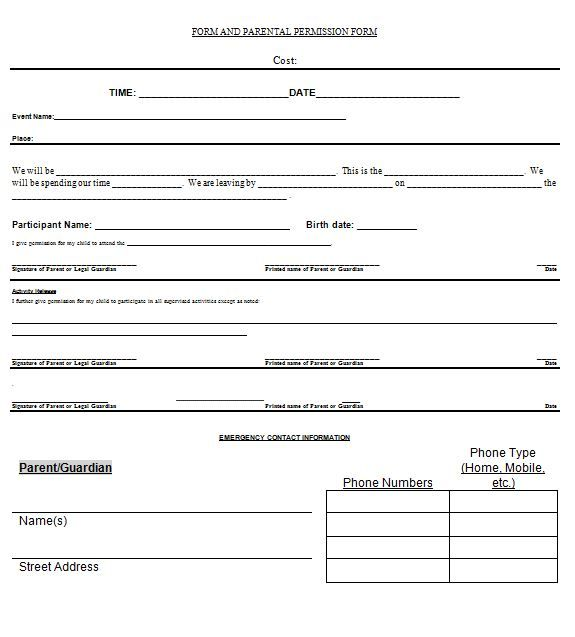 Night Out With The Guys Permission Slip  Party Ideas