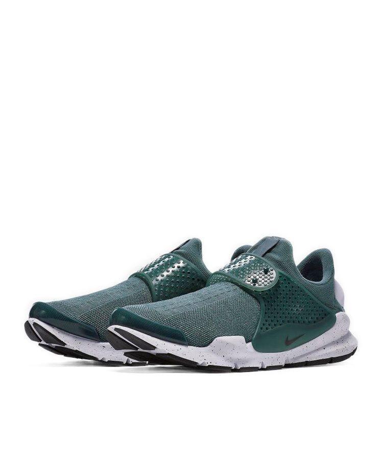 Nike Sock Dart: Grey