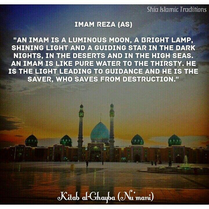 Imam Mahdi | Imam Mahd...