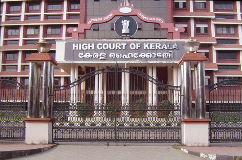 Kerala Kerala, Thiruvananthapuram, Court