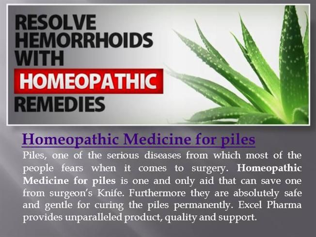 #Homeopathic Medicine For Piles