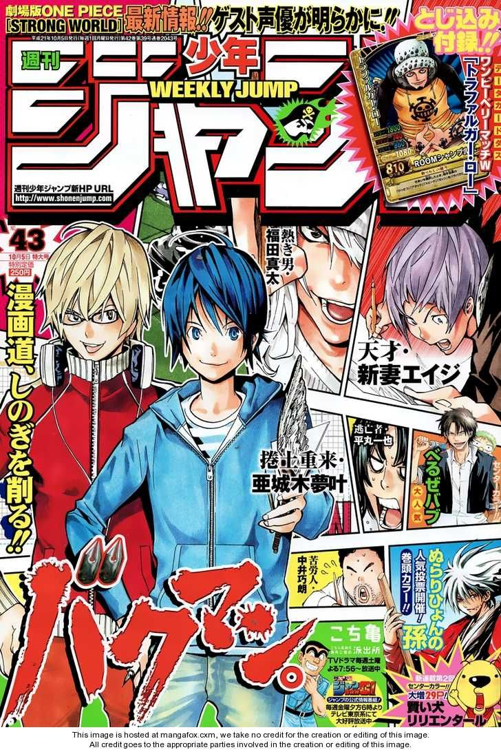 Bakuman 54 Page 1 Manga, Anime, Comic games