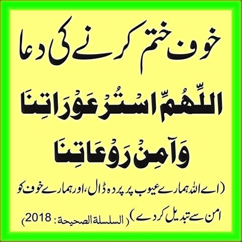 Timeline Photos Jamaat E Islami Pakistan Official Facebook Muslim Love Quotes Ali Quotes Islamic Messages
