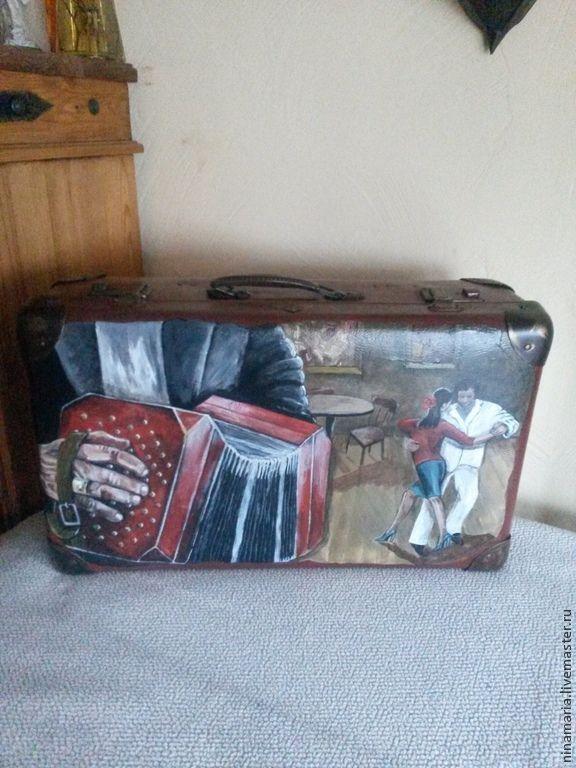 Купить Ретро чемодан
