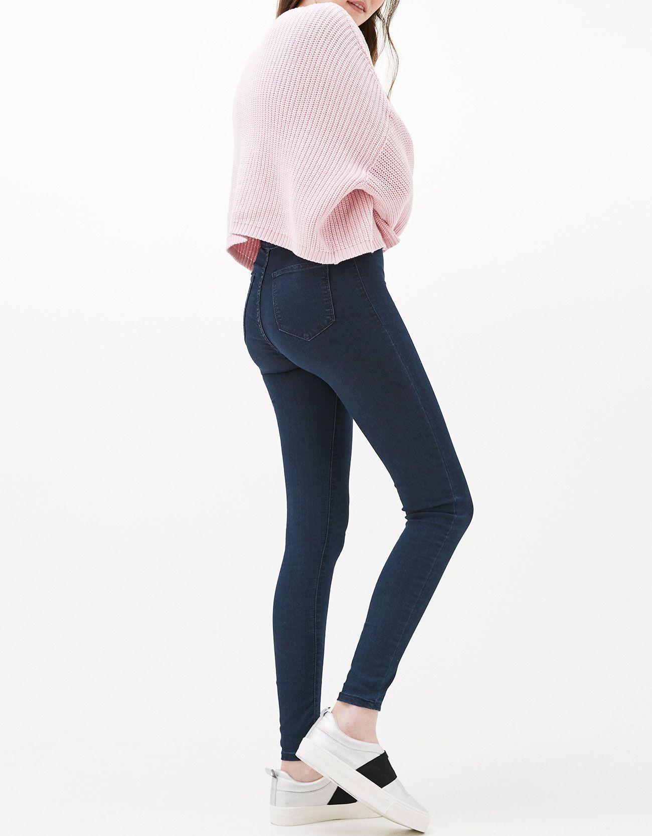Denimowe Jegginsy Odkryj To I Wiele Innych Ubran W Bershka W Cotygodniowych Nowosciach Skinny Jeans Denim Jeans Fashion