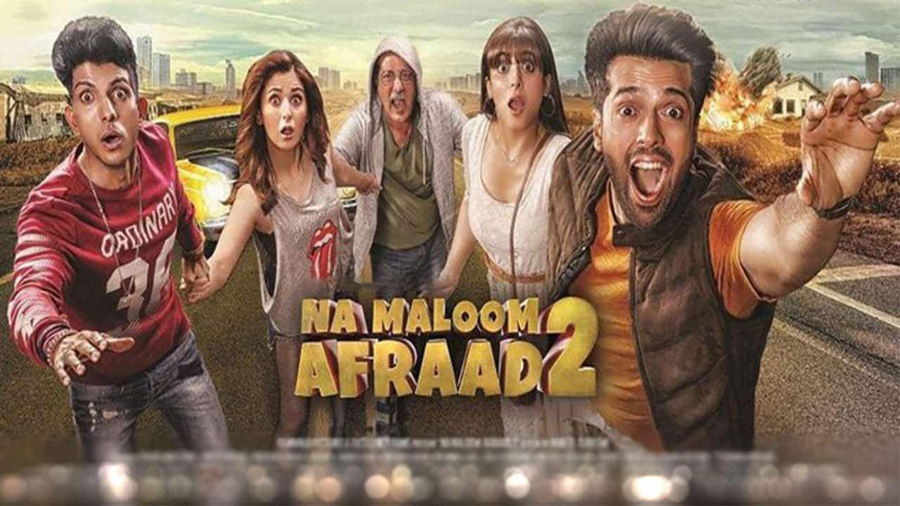 Na maloom afraad 2 hd movies pakistani movies movies
