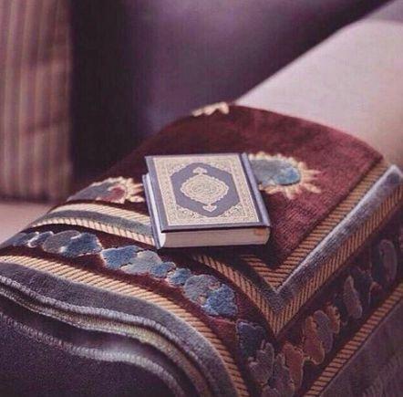 Pin By Arau Abilda On مصحف Quran Wallpaper Quran Book Beautiful Quran Quotes