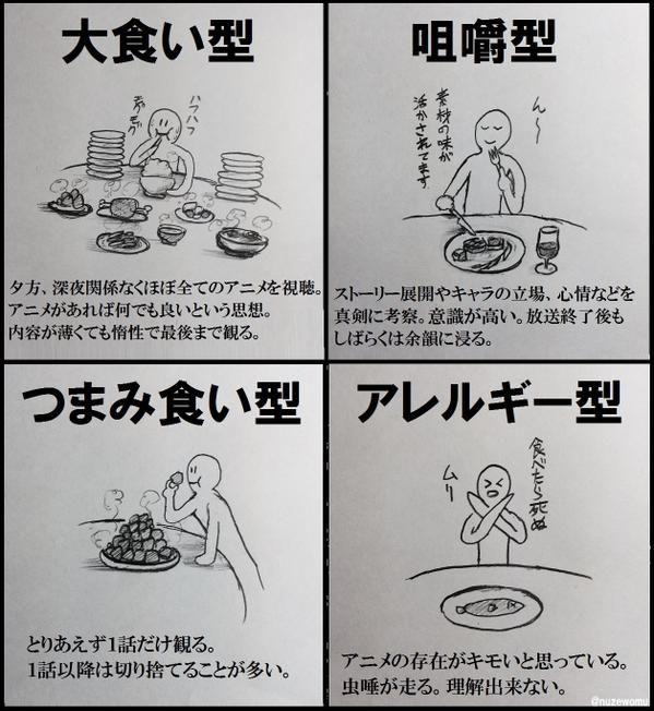 http://otanew.jp/archives/8175149.html