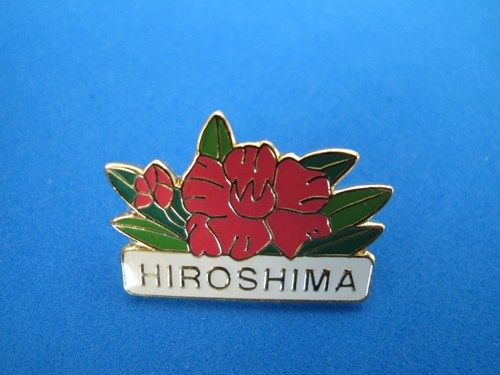 Hiroshima Japan Lapel Pin Hat Pin Collector Vintage Souvenir Flower Vintage Souvenir Lapel Pins Pin Collection