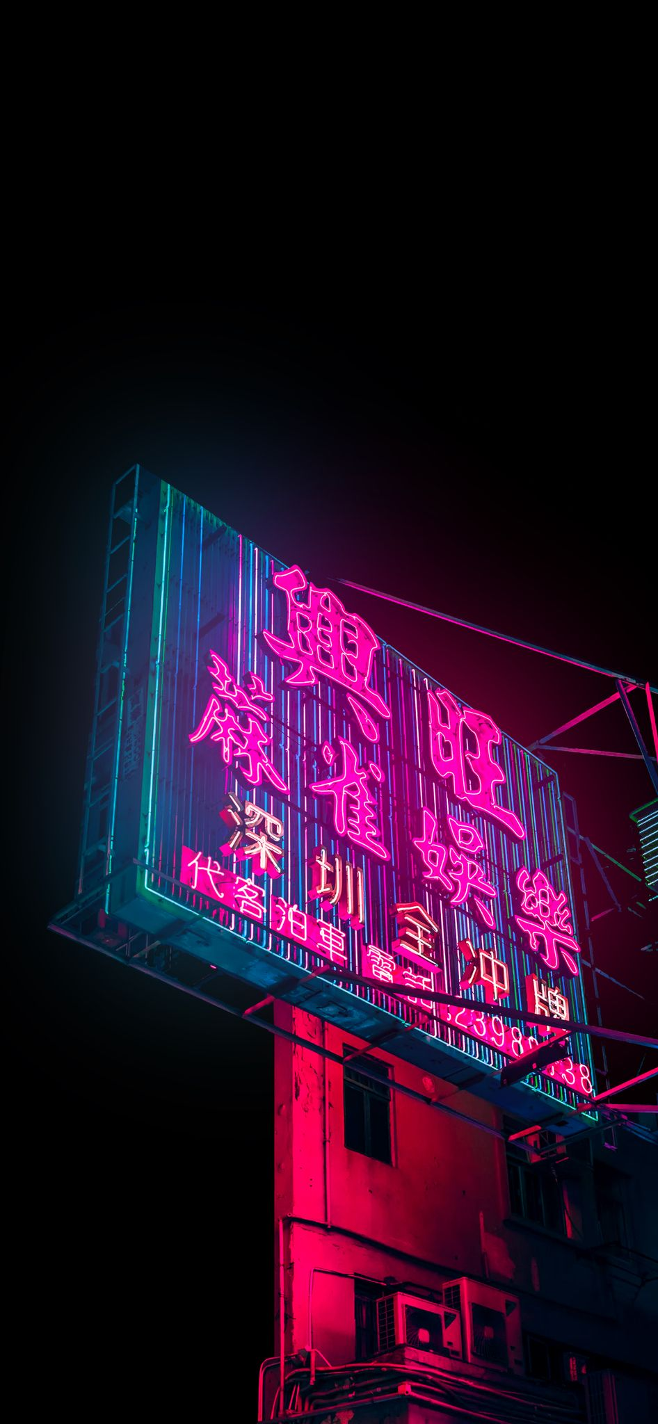 Pin by Nick on Psychedelic   Wallpaper iphone neon, Neon ...