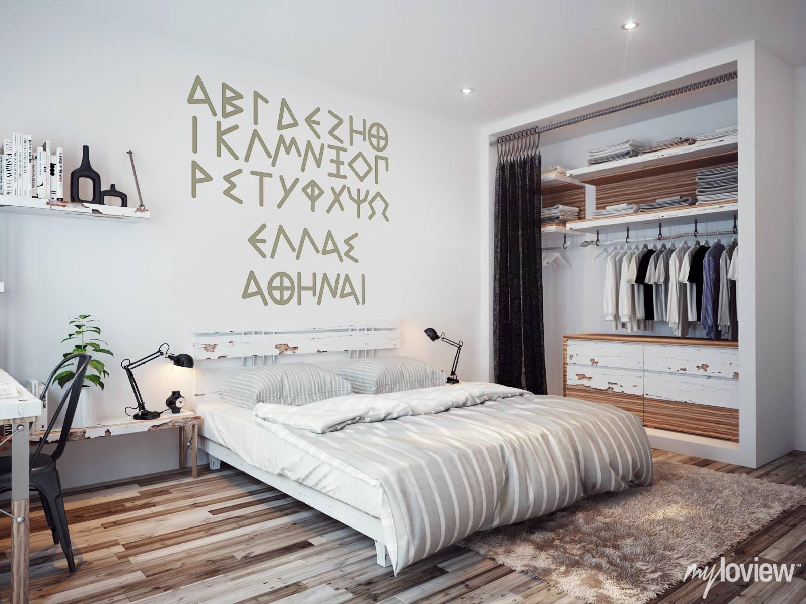 Greek Alphabet sticker myloview My ♥ Bedroom