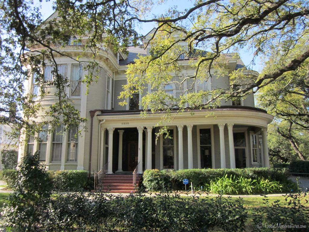New orleans best things to eat drink do places to visit new orleans new orleans garden for Things to do in the garden district