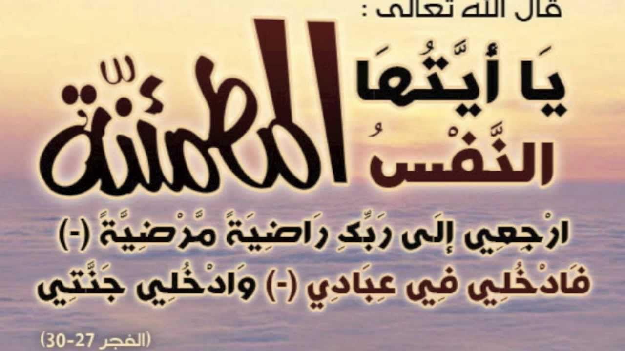 أفضل دعاء للميت بعد الدفن أدعية للميت في رمضان وساعات الاستجابة Arabic Calligraphy Allah