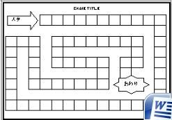 Make Your Own Board Game Board Games Classroom Games Board Game Template