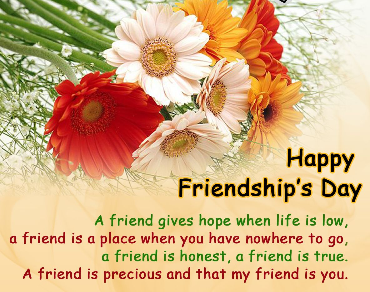Happy Friendship Day 2016 Messages ...