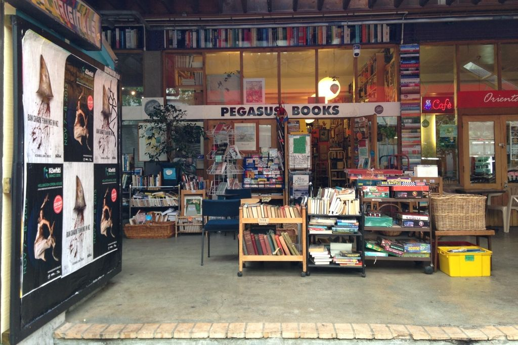 Pegasus Books Wellington New Zealand One Of My Favourite Second Hand Bookstores Located In Left B Indie Bookstore Bookstore Second Hand Bookstore