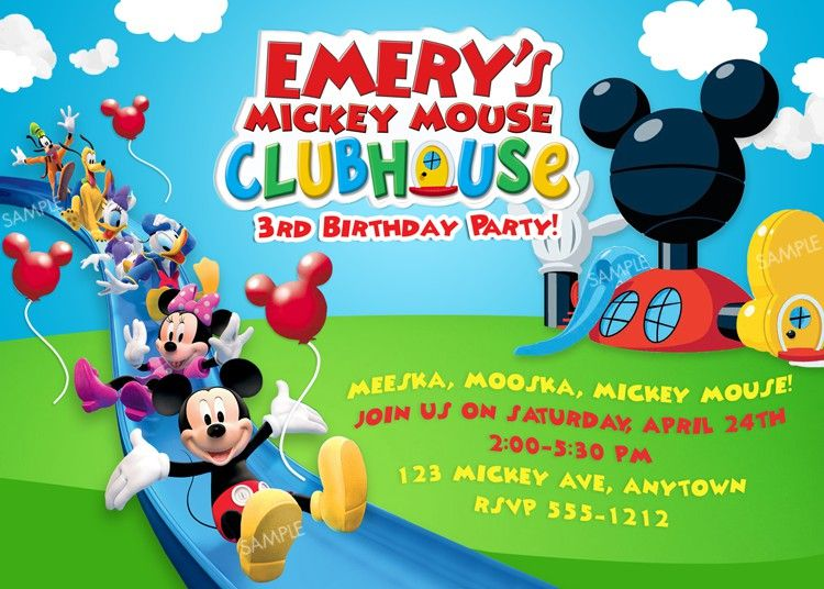 Mickey Mouse Clubhouse Invite Template 5