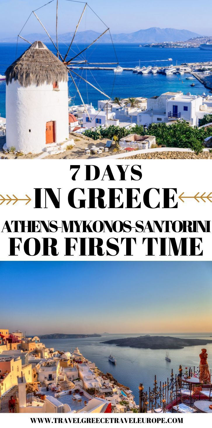 It must be ever so exciting to be visiting Greece for the first time.For first timers especially, it is highly recommended to spend 7 days in Greece, in order to be able to appreciate at least three of its top destinations. Here is a 7 days in Greece itinerary that includes Athens, Mykonos and Santorini for first timers. #greece #athens #mykonos #santorini #visitgreece