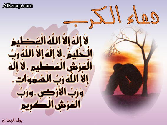 دعاء بحث Google Holy Quran Ramadan Kareem Prayers