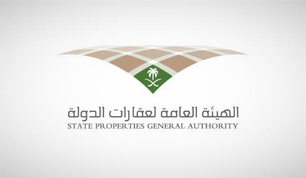 الهيئة العامة لعقارات الدولة تعلن عن توفر وظائف شاغرة Author States