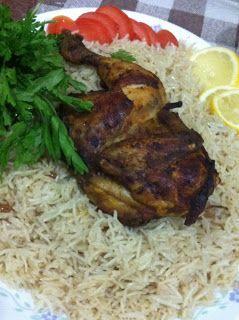 Nasi Minyak Ala Arab Ayam Bakar Middle Eastern Dishes