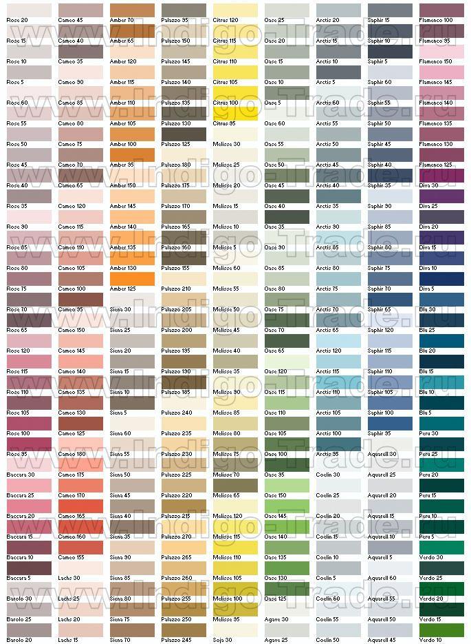 Капарол 3д систем каталог цветов