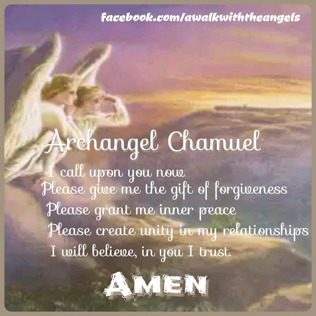 Archangel Chamuel Prayer