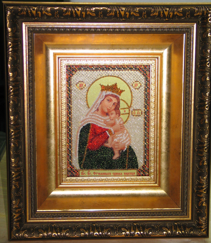 - иконы бисером (с изображениями) | Бисер, Багет, Вышивка ...