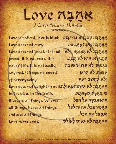 God's Definition of Love