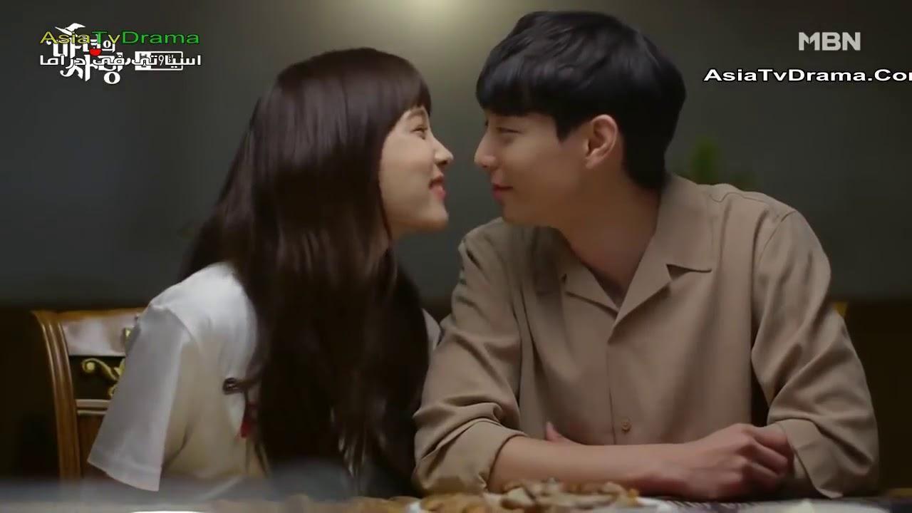 المسلسل الكوري حب الساحرة Witch S Love الحلقة 9 مترجمة Love Incoming Call Screenshot