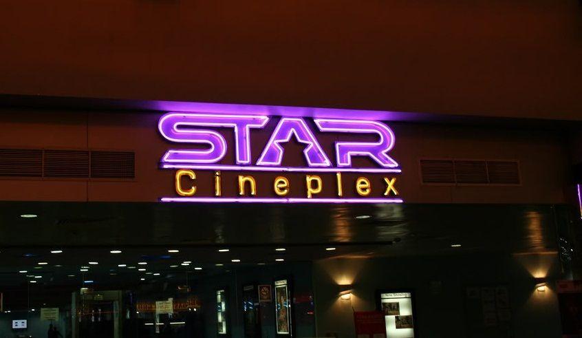 Bashundhara cineplex movie schedule & ticket price today | Movie schedule, Cineplex  movies, Movies
