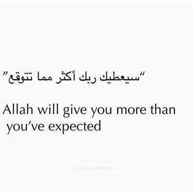 syukur alhamdulillah islamic quotes quran quotes life lesson