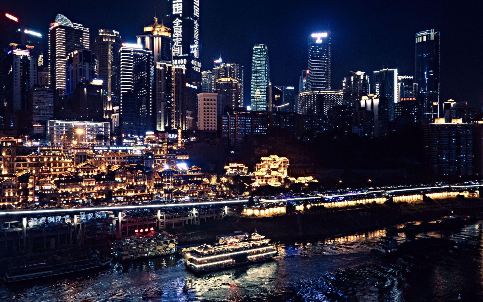 Chongqing China Hd Wallpaper City Wallpaper Chongqing Chongqing China