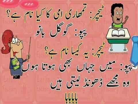 Flower by Fouzia rizwan   Student jokes, Funny quotes ...